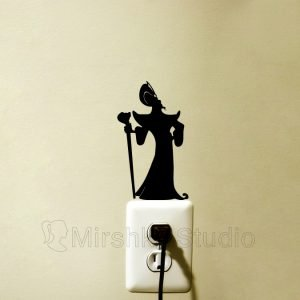 jafar wall sticker